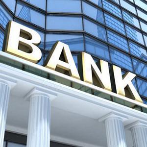 Банки Хоринска