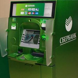 Банкоматы Хоринска