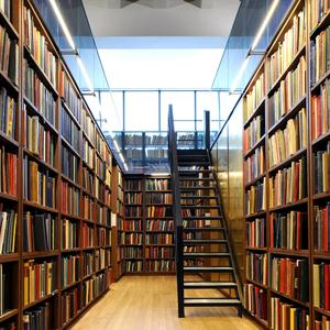 Библиотеки Хоринска