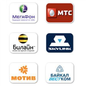 Операторы сотовой связи Хоринска