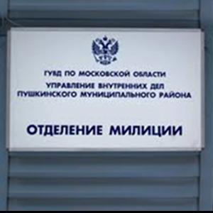 Отделения полиции Хоринска
