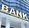 Банки в Хоринске