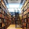 Библиотеки в Хоринске