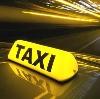 Такси в Хоринске